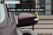 轩逸2016款车身缩略图