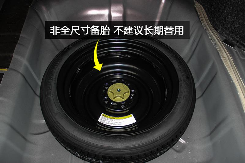 轩逸1.8 XV CVT 智尊版