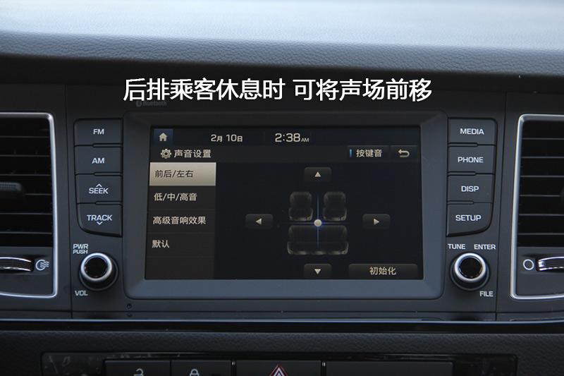 汽车图片 现代 北京现代 名图 > 0款-全车详解   1 / 76 2 / 76 3