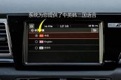 极睿2017款中控区缩略图