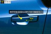 宝马i32016款车门缩略图