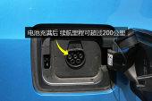 宝马i32016款油箱盖缩略图