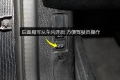 宝马i32016款开/关方式缩略图