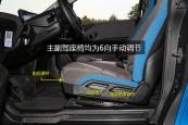 宝马i32016款前排座椅缩略图