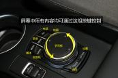 宝马i32016款中控区缩略图