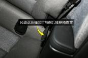 宝马i32016款后排座椅缩略图