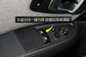 宝马i32016款车窗玻璃缩略图