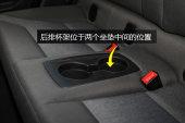 宝马i32016款后排储物空间缩略图