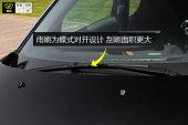 宝马i32016款雨刮器缩略图