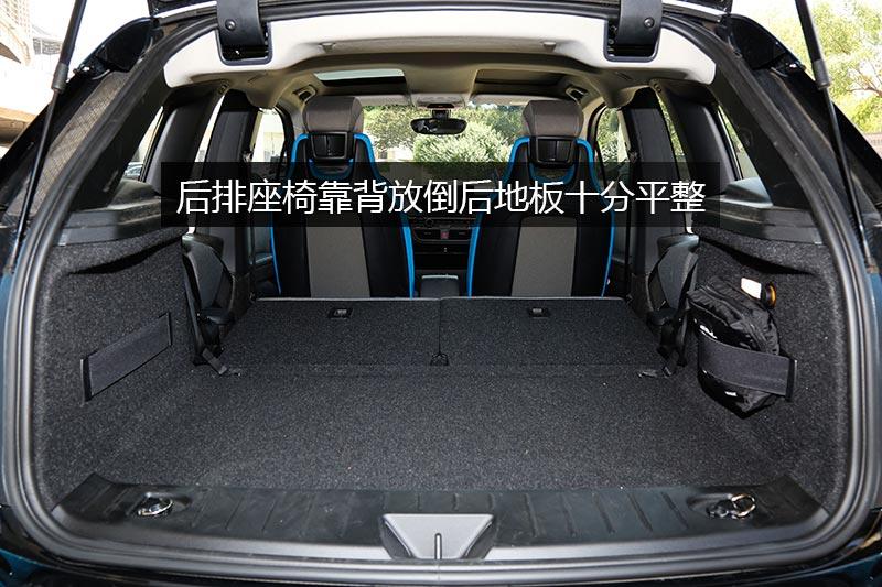 宝马i3 升级款 豪华型