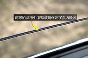 慕尚2017款车窗玻璃缩略图