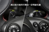 MINI CABRIO2016款方向盘缩略图