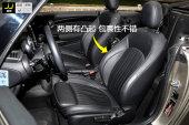 MINI CABRIO2016款前排座椅缩略图