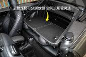 MINI CABRIO2016款后排座椅缩略图