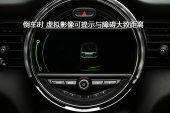 MINI CABRIO2016款中控区缩略图