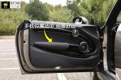 MINI CABRIO2016款车门缩略图