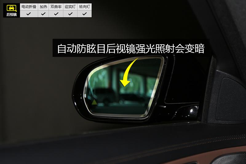 自动防眩目后视镜强光照射会变暗