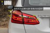宝马2系旅行车2016款车灯缩略图