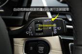 宝马2系旅行车2016款方向盘缩略图
