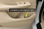 宝马2系旅行车2016款后排储物空间缩略图