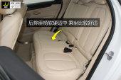宝马2系旅行车2016款后排座椅缩略图
