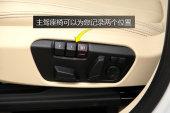 宝马2系旅行车2016款前排座椅缩略图