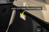 宝马2系旅行车2016款照明缩略图