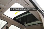 宝马2系旅行车2016款天窗缩略图
