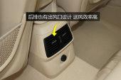 宝马2系旅行车2016款其他缩略图
