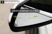 宝马2系旅行车2016款后视镜缩略图
