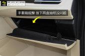 宝马2系旅行车2016款前排储物空间缩略图