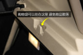 宝马2系旅行车2016款衬板缩略图