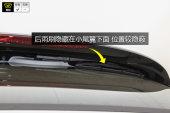 宝马2系旅行车2016款雨刮器缩略图