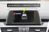 宝马2系旅行车2016款中控区缩略图