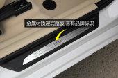 宝马2系旅行车2016款车门缩略图
