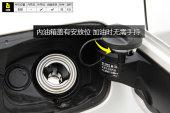 宝马2系旅行车2016款油箱盖缩略图