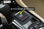 宝马2系旅行车2016款手刹缩略图