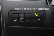 众泰T6002016款车身缩略图