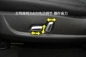 众泰T6002016款前排座椅缩略图