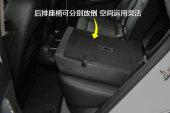 众泰T6002016款后排座椅缩略图