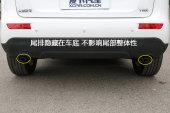 众泰T6002016款排气缩略图