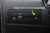 众泰T6002016款中控区缩略图