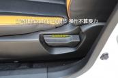 宝骏3102016款前排座椅缩略图