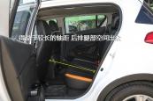 宝骏3102016款后排座椅缩略图