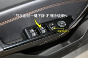 宝骏3102016款车窗玻璃缩略图