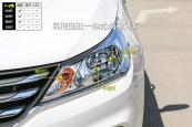 宝骏3102016款车灯缩略图