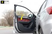荣威RX52016款车身缩略图