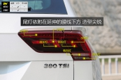 Tiguan2017款车灯缩略图