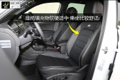 Tiguan2017款前排座椅缩略图
