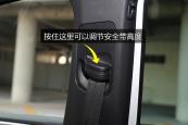 Tiguan2017款安全带缩略图